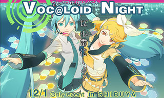 Vocaloidnight_top